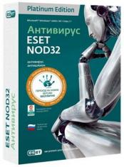 ESET NOD32 Internet Security - лицензия на 2 года на 3ПК (NOD32-EIS-NS(EKEY)-2-3)