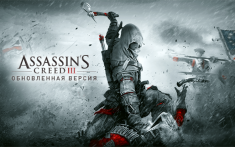 Assassin's Creed III Remastered (UB_5512)