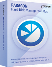 hard disk manager for mac (prgnhdm-mac)