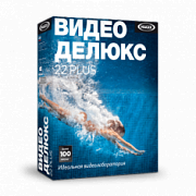 magix video deluxe 22 plus esd (4017218776692)