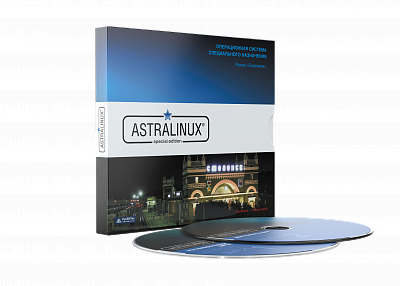 Astra Linux Special Edition» РУСБ.10015-01 версии 1.6 формат поставки BOX (ФСТЭК)